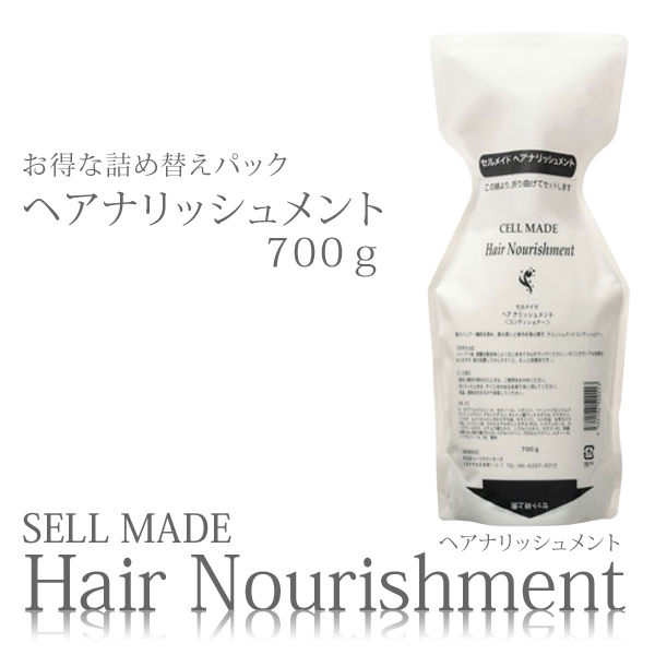 セルメイドヘアナリッシュメント 700 g refill Pack + private ボトルセットセラミド and γ-hypo-linolenic acid and honey and Camellia beauty salon treatment conditioner rinse hair Pack コーワテクノサーチ