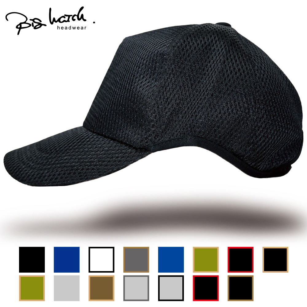 Creak rakuten global market large size hats golf plain round large size hats golf plain round sport cap bigwatch black golf cap walking running cap hat box received rakuten sports 05p05dec15 altavistaventures Gallery