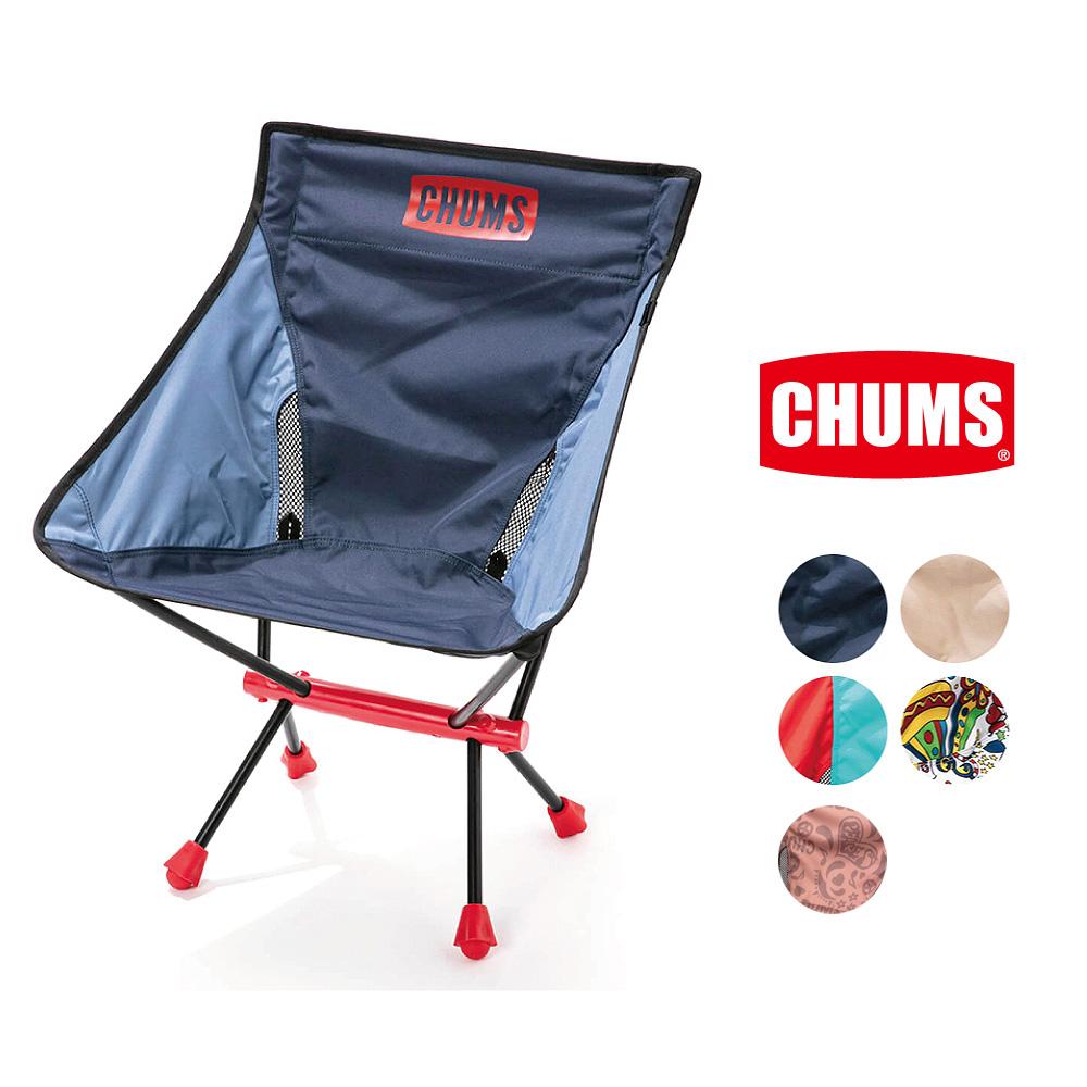 高品質 チャムス/CHUMS/フォールディングチェアブービーフット/チェア/椅子/折り畳み/パッカブル仕様/キャンプ/フェス/アウトドア/ビーチ/海/バーベキュー/CH62-1170, キヅクリマチ:82cf00ef --- hortafacil.dominiotemporario.com