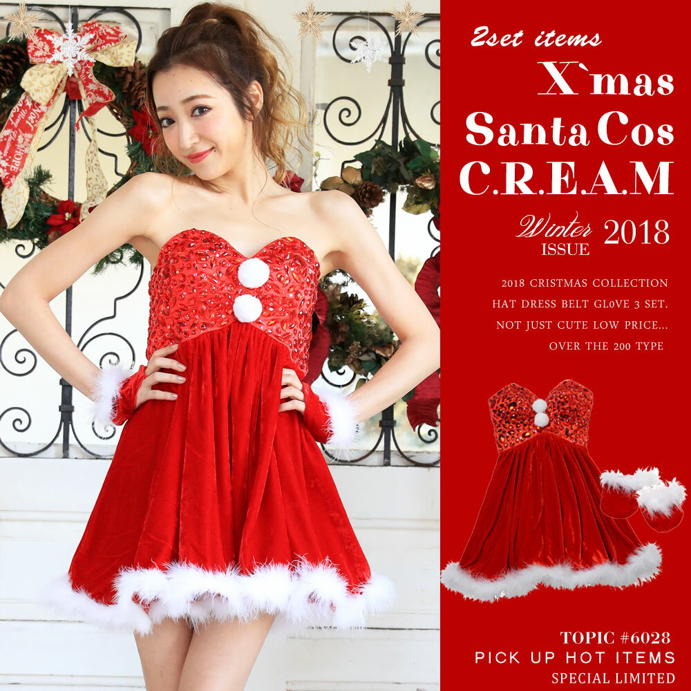 4258cb91dfb3 Delivery Santa cosplay cheap costumes Christmas Santa costume Santa Claus  costume sexy party Santa cosplay Kos X ' mas dress one piece party event  Womens ...