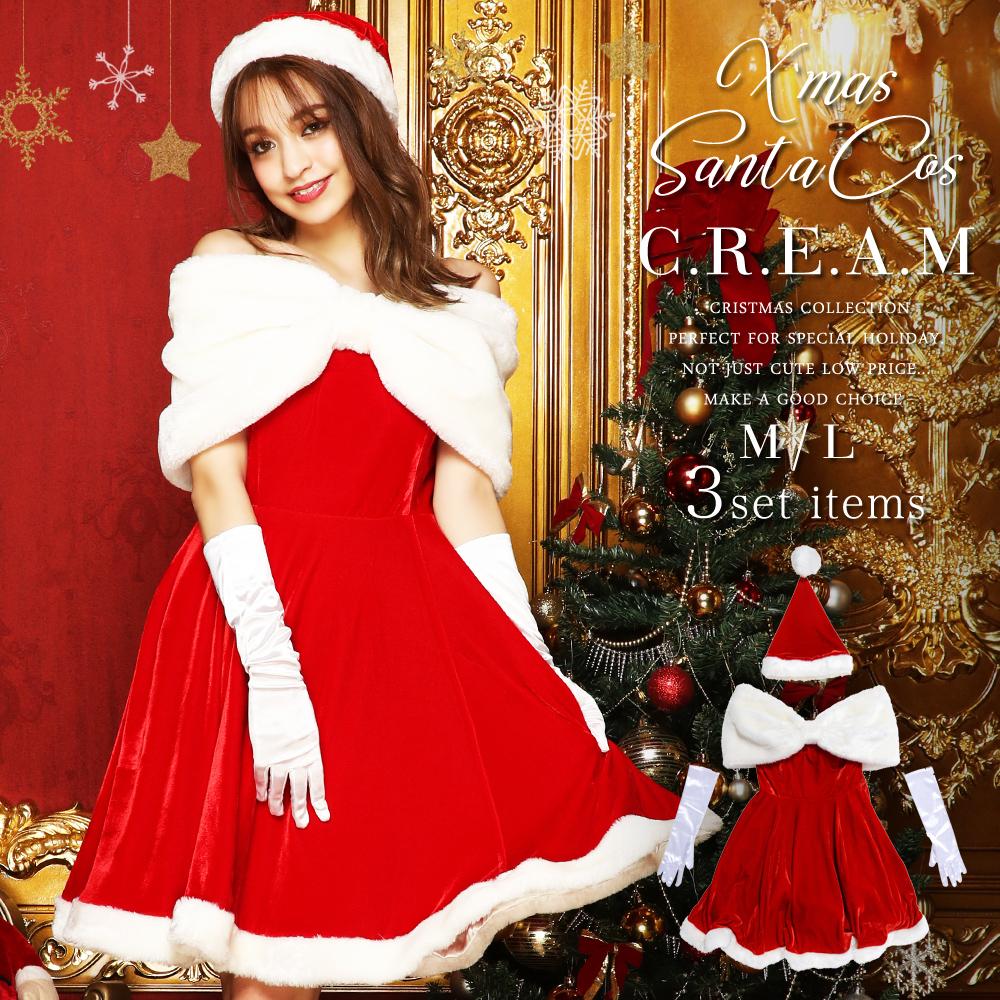 50adbd9c94383  即納スピード便 サンタコスプレサンタコスクリスマスサンタクロースコスチュームコス衣装セクシーパーティ大きい