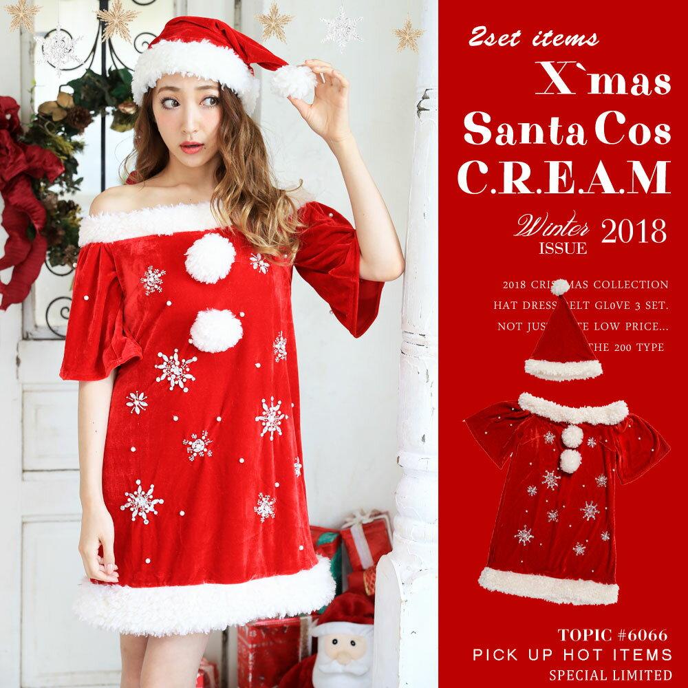 fc4e72c5c8caa  即日発送 サンタコスプレサンタコスコスチュームクリスマス衣装セクシーサンタクロースパーティ大きいサイズコス