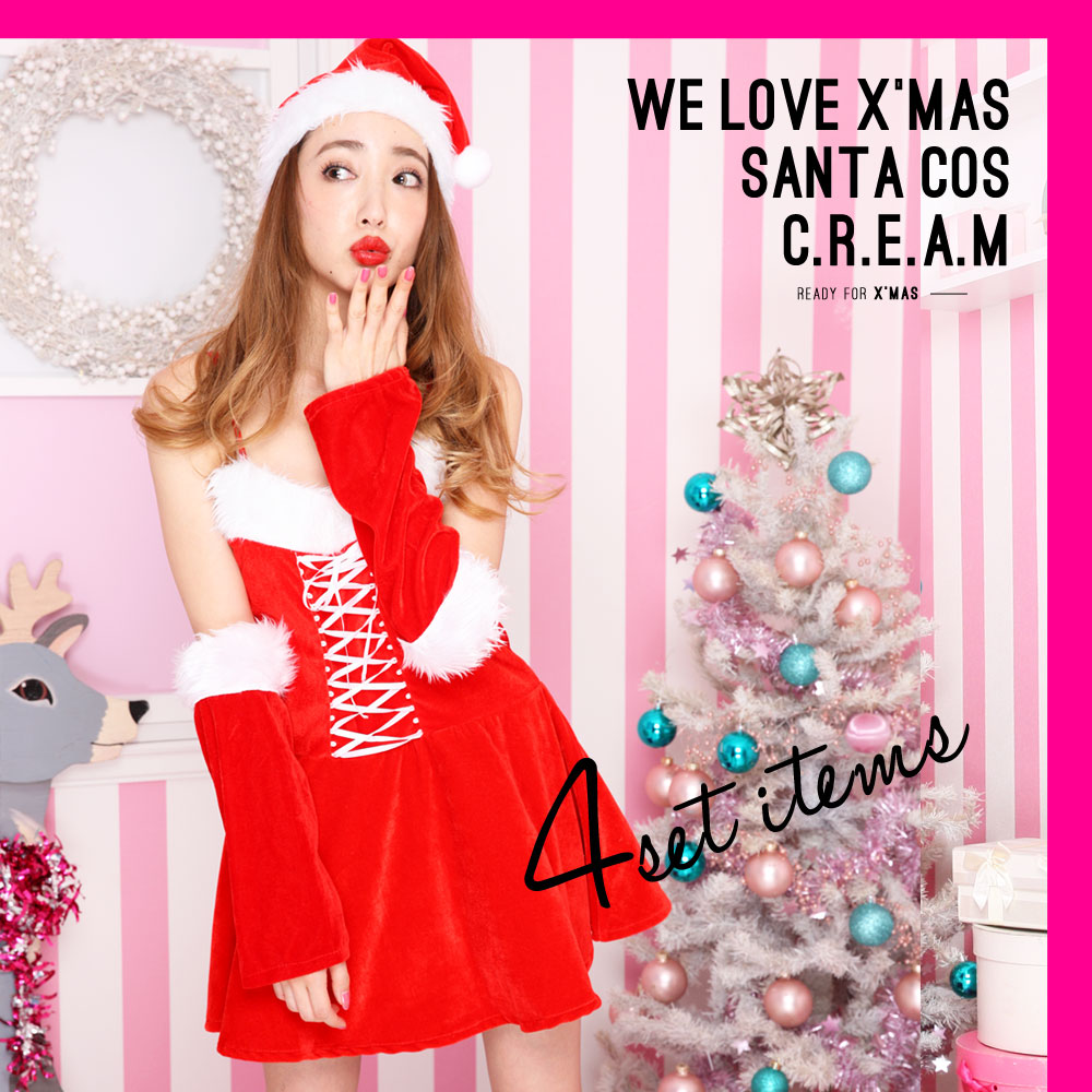 ddeb93bf41dfb  即納スピード便 サンタコスプレサンタコス衣装コスクリスマスコスチューム大きいサイズセクシーサンタクロース