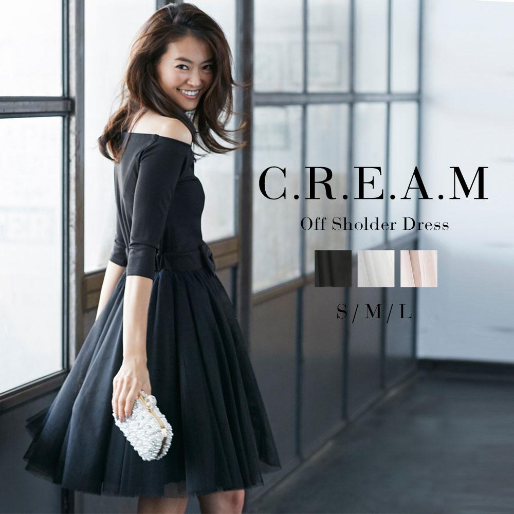 Cream Dress Prom Dresses Cheap Wedding Dresses Dress Adult Invited