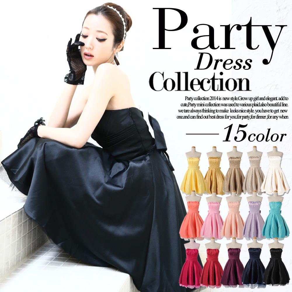 05f168332c543 パーティードレス結婚式ワンピースドレス大きいサイズパーティー二次会お呼ばれ服服装フォーマル大人20