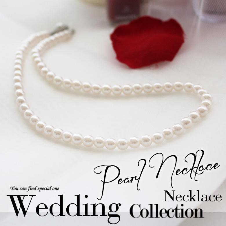 70138a168e040 パールネックレスネックレスパールアクセサリー結婚式葬儀冠婚葬祭フォーマルパーティーパーティ結婚式