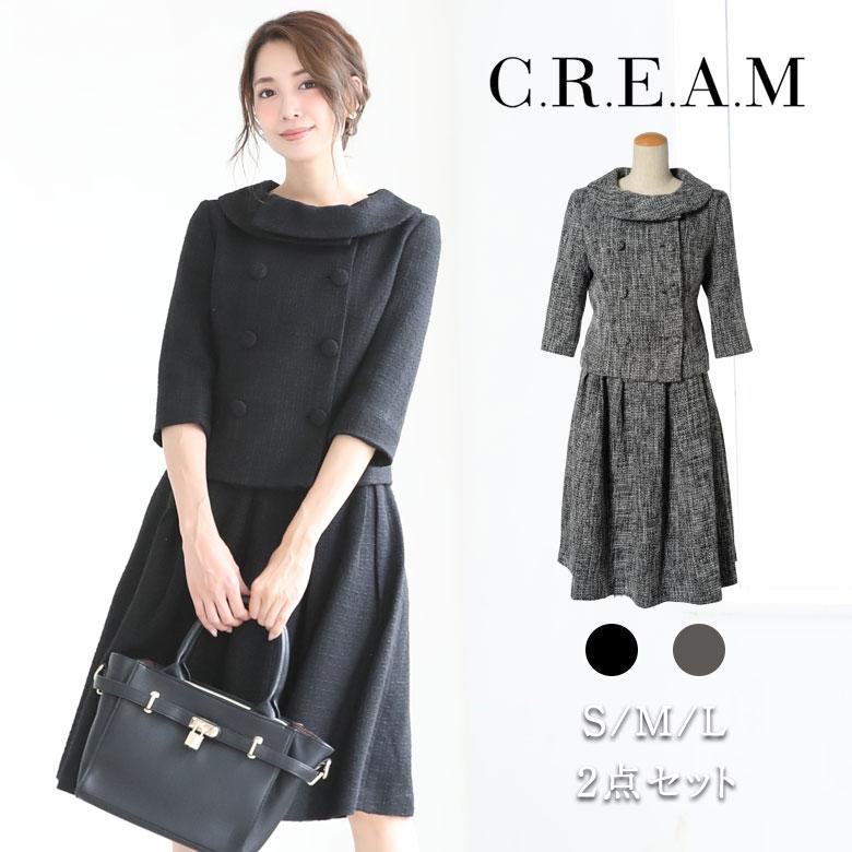 d7e72101f655d ファッション通販 入学式 入園式 卒業式 卒園式 スーツ レディース ママ ...