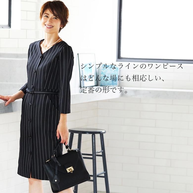fb8d601e85aee ... ワンピーススーツおしゃれママスーツモデルRINAスーツレディース入学式入園式卒業式卒 ...