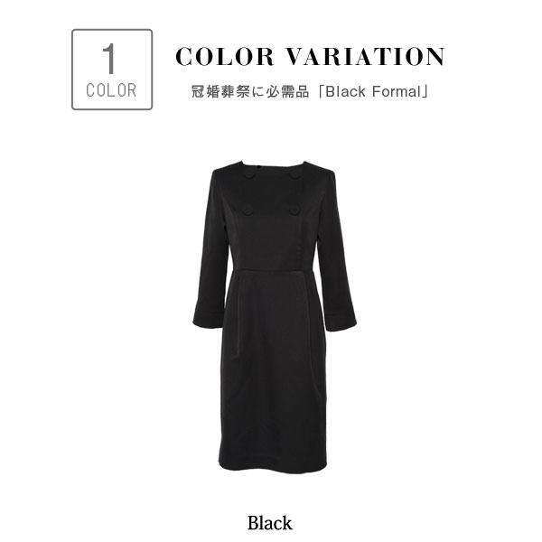 3ead06dc82444 MAX50%OFF☆SALE中 ブラックフォーマル 大きいサイズ 入学式 入園式 ...