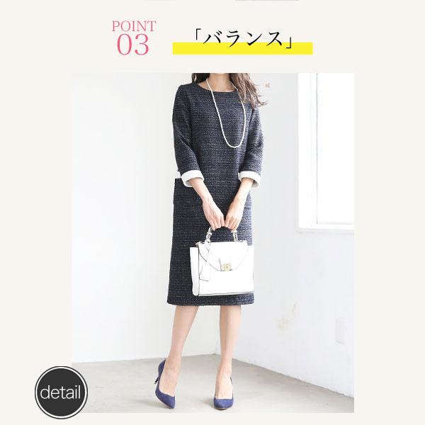 5398177a3fc96 MAX50%OFF☆SALE中  2016 高垣麗子さん着用 スーツ レディース 入学式 ...
