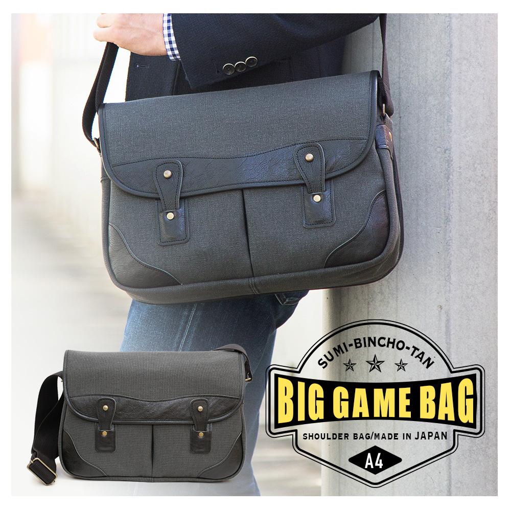 [creareきき]墨/備長炭染 ショルダーバッグ メンズ 革付属 斜めがけ 京都 帆布 バッグ 鞄「ビッグゲームバッグ」日本製 AS-203