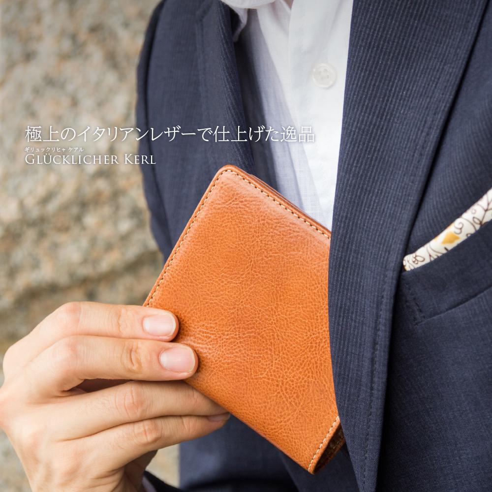 二つ折り財布【名入れ無料】メンズ 父の日 プレゼント イタリアンレザ(Gluecklicher Kerl) 本革 多機能 カード 収納 GK-009