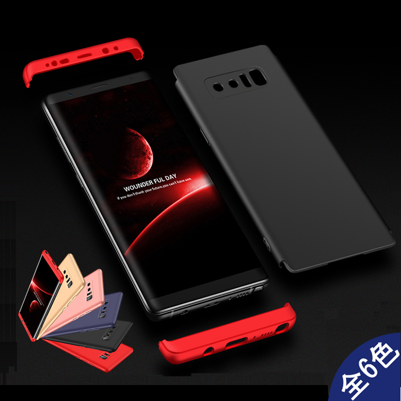 Samsung Galaxy Note8 360°フルカバーケースを特価でご提供 薄型 超軽量型 おしゃれなケース 在庫処分 送料無料 Docomo SC-01K AU SCV37 360°フルカバーケース 超軽量 8 表面指紋防止処理 シェル Note アイフォンケース カバー note8 Case アイフォンカバー 大人気 贈答 Cover galaxy 全6色