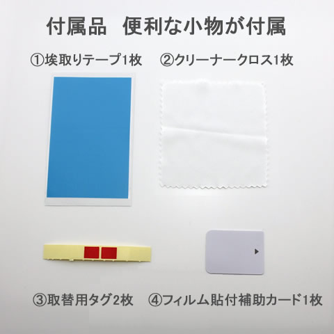 Samsung GALAXY Note 3 SC-01 F SCL22용 액정 보호 필름(스크린 프로텍터) 광택 사양
