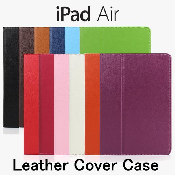 高級感あふれるレザー調のiPad Air Air2 iPad5 6世代通用ケース iPadを擦り傷や汚れなどから守るケース 充電や各操作はケースに入れたまま操作可能 送料無料 3点セット メール便発送 iPad アクセサリー 6世代 スリープ機能付け スマートケース 全12色 タッチペン 通用 マーケット iPadケース 保護フィルム 売却 iPad第5 カバー
