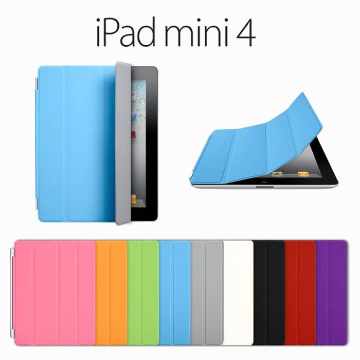 ◎高級感あふれるレザー調のiPad mini4スマートケース。◎iPad mini4ボディだけでなく、タッチパネルも保護する手帳タイプ♪ 【送料無料 メール便発送】 iPad mini 4 スマートカバー スリープ機能付け 両面カバー 全9色 【iPad mini4 Retina Smart Cover スマート ケース iPad mini レザーケース|iPad mini カバー アクセサリー A1538 A1550】