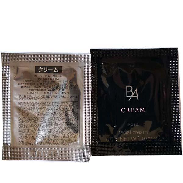 【POLA】ポーラ B.A クリーム [本体同量・サンプル] 朝夜全顔使用 ◆0.6gX50包