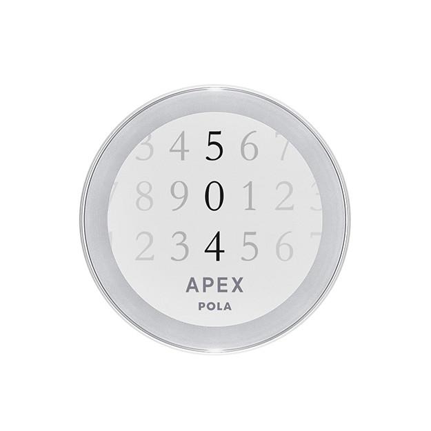 POLAポーラ アペックス クリーム 30g