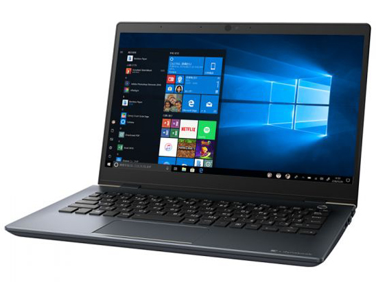 中古ノートパソコン東芝dynabook GZ73 至高 ML Core i5 10210U いよいよ人気ブランド 16GB 訳あり WEBカメラ搭載 M.2 バッテリー不良 Windows10 Bluetooth搭載 256GBOffice2019