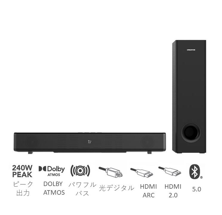 Creative Stage 360 今だけスーパーセール限定 手軽にDolby が楽しめる2.1chサウンドバー Atmos SP-STGE360 格安