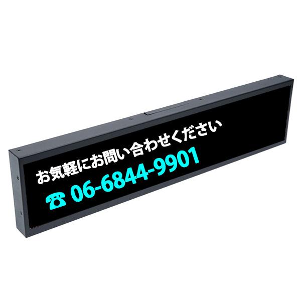小型 デジタルサイネージ 自動販売機 LED 屋外設置用 LEDビジョン フルカラー P4 320X160