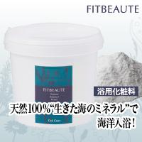 【メーカー公式店】クレシェ シーバスパウダー 1Kg<浴用化粧料>