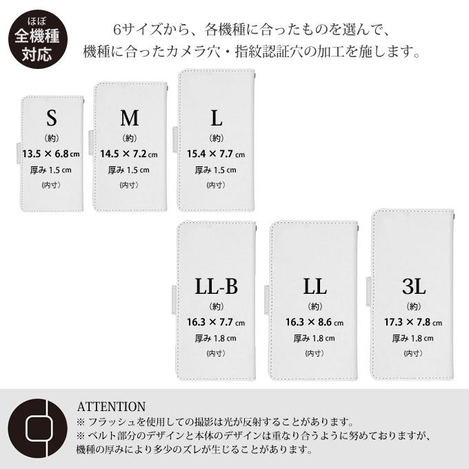 73975b33c4 iPhone7ケース手帳型カバー[生き物図鑑]ほぼ全機種対応iPhoneSEiPhoneSEアイフォンse