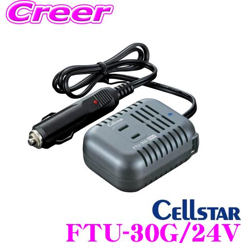セルスター FTU-30G 24V USB端子 最大1.2A 引出物 最大出力30W 付き コンパクトDC24V→AC100Vインバーター 専門店 定格出力24W