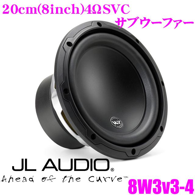 JL AUDIO ジェイエルオーディオ 8W3v3-4 4ΩSVC 定格入力250W 20cmサブウーファー
