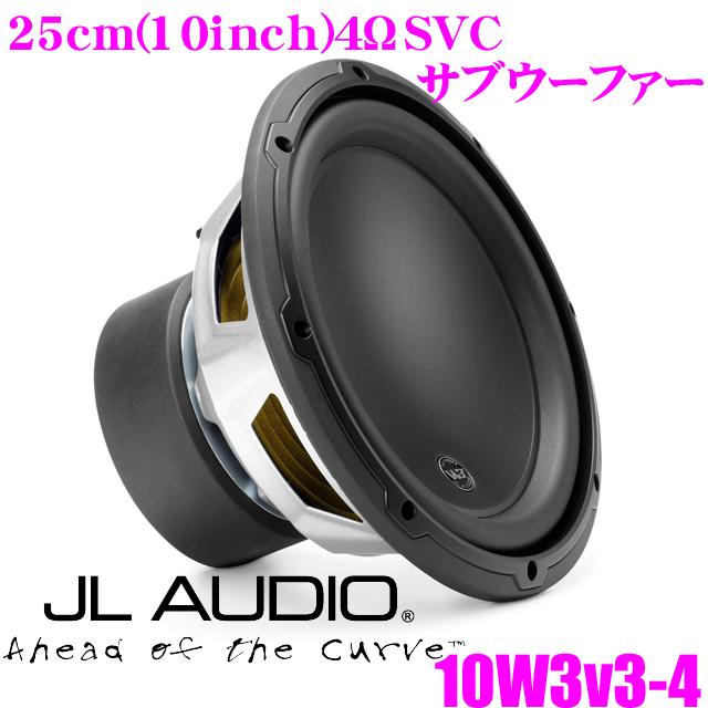 JL AUDIO ジェイエルオーディオ 10W3v3-44ΩSVC 定格入力500W25cmサブウーファー