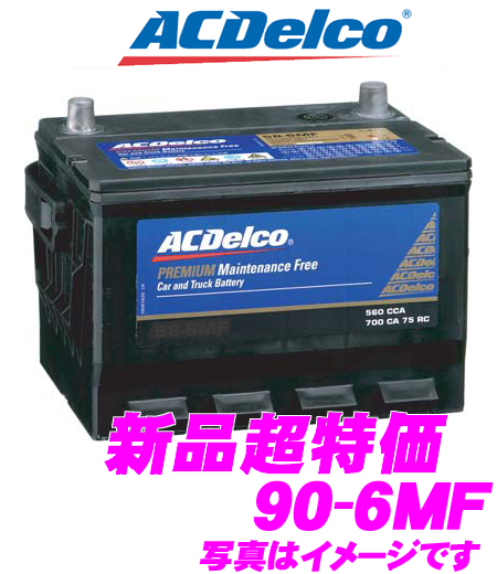 AC DELCO★미국 자동차용 배터리 90-6 MF