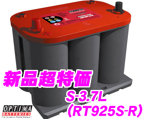 OPTIMA TOP オプティマレッドトップバッテリー OPTIMA RTS-3.7L(旧品番:RT925S-R)【RED R端子】 TOP R端子】【ハイトアダプター付!】, 武儀町:d67ec1af --- officewill.xsrv.jp