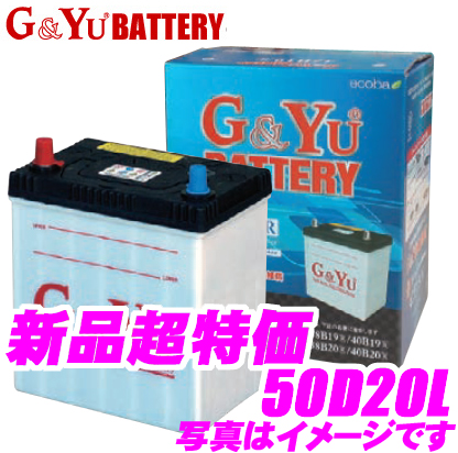 G&Yu ecoba ECB50D20L 国産車用バッテリーエコカー対応エコババッテリー【24ヶ月4万km補償】