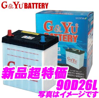 G&Yu ecoba ECB90D26L 国産車用バッテリーエコカー対応エコババッテリー【24ヶ月4万km補償】