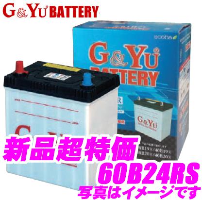 G&Yu ecoba ECB60B24RS 国産車用バッテリー エコカー対応エコババッテリー 【24ヶ月4万km補償】