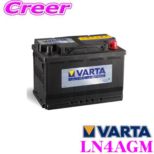 VARTA バルタ(ファルタ) LN4AGM 欧州車用AGMバッテリー 端子タイプ:RH 【CCA800 315×175×190mm】 【VARTA 580-901-080等に互換】