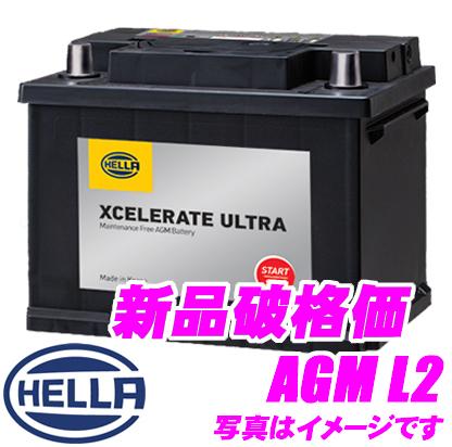 HELLA XCELERATE ULTRA AGM L2 欧州車用AGMバッテリー 【メンテナンスフリー/24ヶ月4万km保証 互換品番:560901068(D52)/BLA-60-L2/LN2AGM】