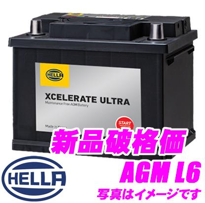 HELLA XCELERATE ULTRA AGM L6 欧州車用AGMバッテリー 【メンテナンスフリー/24ヶ月4万km保証 互換品番:605901095(H15)など】