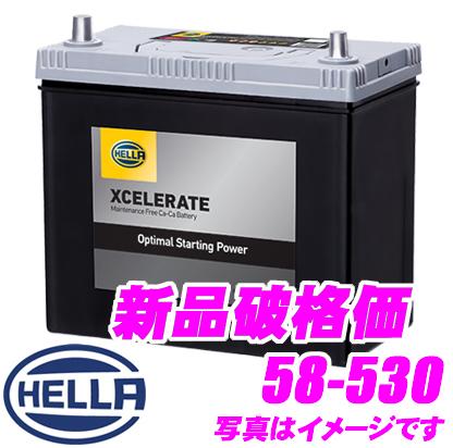 HELLA XCELERATE 58-530 米国車用シールドバッテリー 【メンテナンスフリー/24ヶ月3万km保証 互換品番:58-5MF/58-6MF/58-535など】