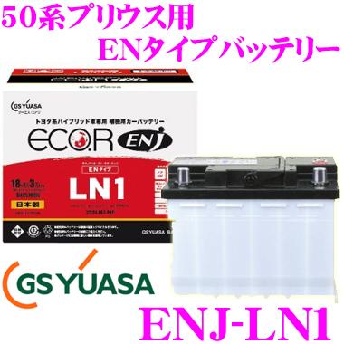 GS YUASA ENJ-LN1 토요타계 하이브리드 차 전용보기용 카밧테리 ECO.R ENJ 시리즈 토요타 50계 프리우스용