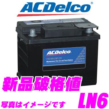 AC DELCO ACデルコ LN6欧州車用バッテリー【BMW VWトゥアレグ / アウディ A4 A6 Q7 / レンジローバー等】