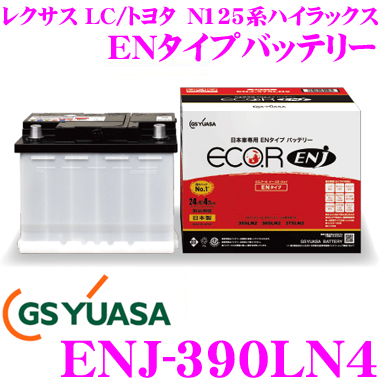 GSユアサ ENJ-390LN4トヨタ系ハイブリッド車専用 補機用カーバッテリーECO.R ENJ シリーズレクサス LC(ガソリン車)/ハイラックス(N125系) 適合