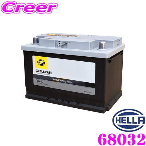 HELLA XCELERATE 68032 欧州車用シールドバッテリー 【メンテナンスフリー/24ヶ月3万km保証】