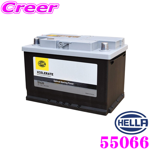 HELLA XCELERATE 55066 欧州車用シールドバッテリー メンテナンスフリー/24ヶ月保証 互換品番:27-44/LBN1/LN1など HELLA 54459後継品