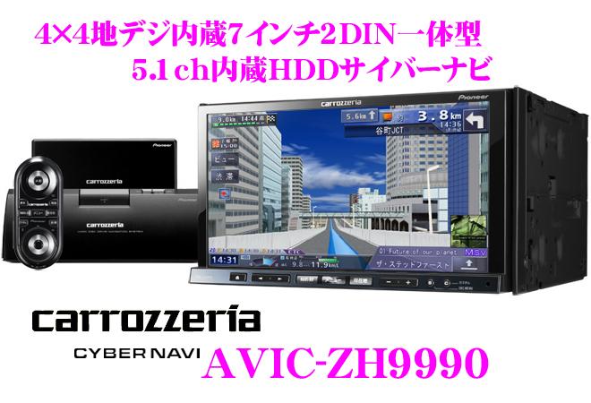 カロッツェリア에서 AVIC-ZH9990 7.0 인치 와이드 VGA 2DIN 일체형/フルセグ 땅 데 지/DVD 내장/5.1 ch/WMA/MP3/AAC/DivX 지원 HDD 네비게이션