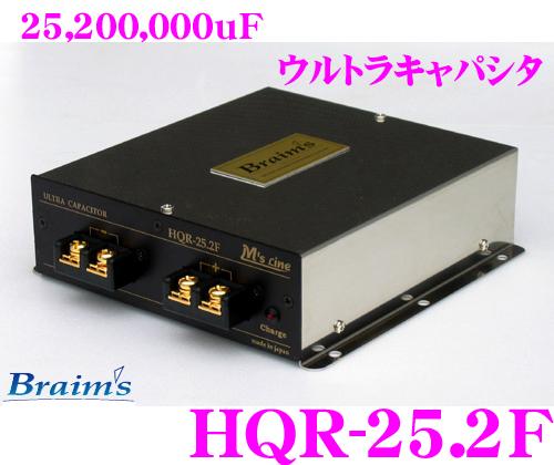 Braims ブレイムス HQR-25.2F大容量25.2ファラド小型軽量ウルトラキャパシター
