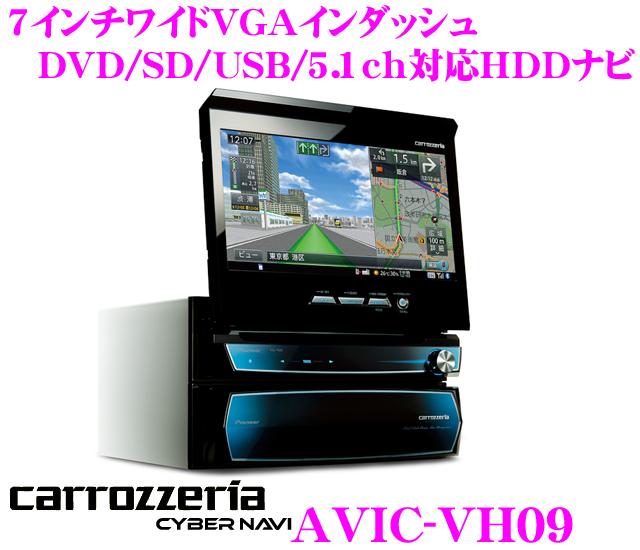 카롯트리아★사이버 네비 AVIC-VH09 4×4 후르세그 지상 디지털 방송 튜너 내장 7 인치 와이드 VGA 인 데쉬 DVD/SD/USB/5. 1 ch대응 AV일체형 1+1 DIN HDD 네비게이션