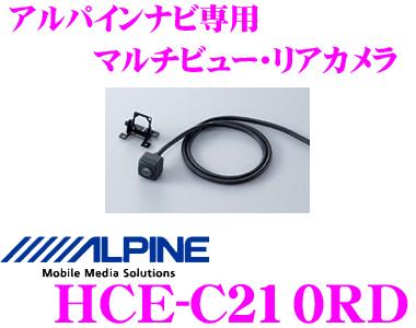 알파인 HCE-C210RD 마르치뷰리아카메라