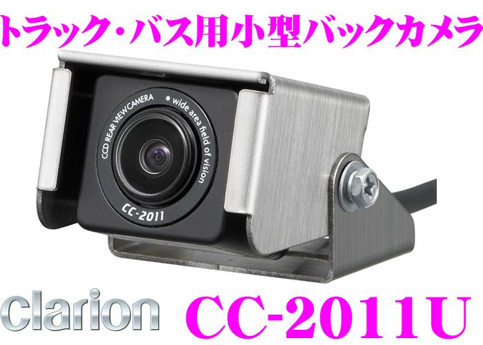 歌乐CC-2011U背照相机
