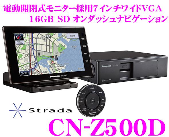 파 나 소닉 ストラーダ CN-Z500D 4 × 4 지 デジチューナー 내장 7.0 인치 와이드 VGA 선택 대시 16GB SD 메모리 탐색